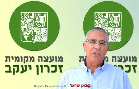 זכרון יעקב – אלי אבוטבול יתמודד בבחירות המקומיות
