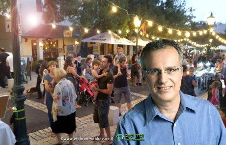 זכרון יעקב עם הפנים לתיירות – עולים שלב בפרויקט המרחב העסקי
